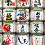 I primi giorni di tour in Giappone: 5 appunti di viaggio